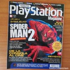 Videojuegos y Consolas: PLAYSTATION MAGAZINE 57, SEPTIEMBRE 2001. SPIDER MAN 2, BREATH OF FIRE IV, DARK CLOUD, CART FURY.... Lote 166594202