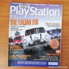 Videojuegos y Consolas: PLAYSTATION MAGAZINE 58, OCTUBRE 2001. THE ITALIAN JOB, X-MEN MUTANT ACADEMY, SYPHON FILTER 3.... Lote 166594234