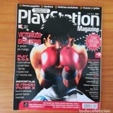 Videojuegos y Consolas: PLAYSTATION MAGAZINE 59, NOVIEMBRE 2001. VICTORIOUS BOXERS, SYPHON FILTER 3, CRASH TEAM RACING.... Lote 166594258