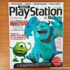 Videojuegos y Consolas: PLAYSTATION MAGAZINE 62, FEBRERO 2002. MONSTRUOS SA, PARAPPA THE RAPPER 2, ACE COMBAT.... Lote 166663374