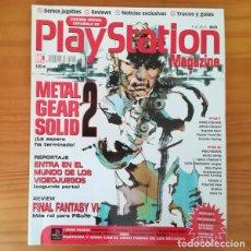 Videojuegos y Consolas: PLAYSTATION MAGAZINE 63, MARZO 2002. METAL GEAR SOLID 2, FINAL FANTASY VI, HERDY GERDY.... Lote 166663390