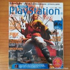 Videojuegos y Consolas: PLAYSTATION MAGAZINE 65, MAYO 2002. VIRTUA FIGHTER 4, FINAL FANTASY X, SPIDERMAN.... Lote 166663414