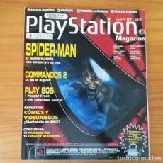 Videojuegos y Consolas: PLAYSTATION MAGAZINE 67, JULIO 2002. SPIDERMAN, COMMANDOS 2, PANZER FRONT, PRO EVOLUTION SOCCER.... Lote 166663458