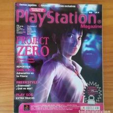 Videojuegos y Consolas: PLAYSTATION MAGAZINE 69, SEPTIEMBRE 2002. PROJECT ZERO, FIRE BUGS, FREEKSTYLE, STUNTMAN.... Lote 166663530