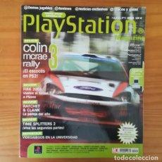 Videojuegos y Consolas: PLAYSTATION MAGAZINE 71, NOVIEMBRE 2002. COLIN MCRAE RALLY 3, RATCHET & CLANK, TIME SPLITTERS 2.... Lote 166663582