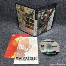 Videojuegos y Consolas: METAL GEAR SOLID 2 SONS OF LIBERTY SONY PLAYSTATION 2 PS2. Lote 170234921