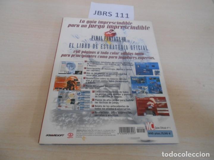 Videojuegos y Consolas: GUIAS - GUIA FINAL FANTASY VIII , EDICION ESPAÑOLA - Foto 2 - 173790302