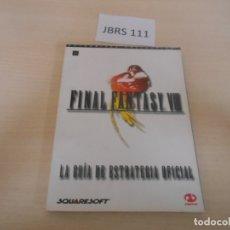 Videojuegos y Consolas: GUIAS - GUIA FINAL FANTASY VIII , EDICION ESPAÑOLA . Lote 173790302