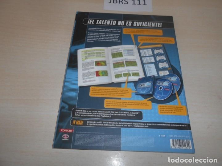 Videojuegos y Consolas: GUIAS - GUIA PESS 2008 , EDICION ESPAÑOLA - Foto 3 - 173790490
