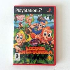 Videojuegos y Consolas: PS2 - LOCURA EN LA JUNGLA - BUZZ PLAYSTATION 2 SONY. Lote 174046192
