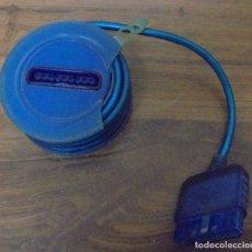Videojuegos y Consolas: EXTENSIÓN CABLE PS2 7-FOOT 2 MTS. . Lote 175358554
