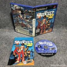Videojuegos y Consolas: NBA STREET VOL 2 SONY PLAYSTATION 2 PS2. Lote 177232702