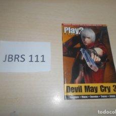 Videojuegos y Consolas: GUIAS - MINIGUIA DEVIL MAY CRY 3 , CASTELLANO. Lote 180228938