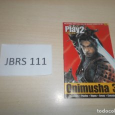 Videojuegos y Consolas: PS2 - MINIGUIA ONIMUSHA 2 , CASTELLANO. Lote 180229047