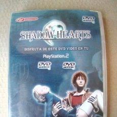 Videojuegos y Consolas: DVD-SHADOW HEARTS-VIRGIN INTERACTIVE-PROMOCIONAL-PLAYSTATION 2-DVD MUY BUEN ESTADO-VER FOTOS. Lote 181861575