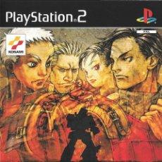 Videojuegos y Consolas: LOTE JUEGO DE PLAY STATION 2 - PS2 - RING OF RED. Lote 185201751