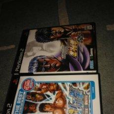 Videojuegos y Consolas: HOKUTO NO KEN PS2 (JAP). Lote 187190391