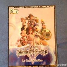 Videojuegos y Consolas: KINGDOM HEARTS LA GUIA DEFINITIVA. Lote 200044498