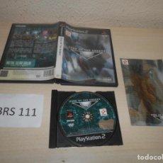 Videojuegos y Consolas: PS2 - ZONE OF THE ENDERS , PAL ESPAÑOL , COMPLETO. Lote 206359831