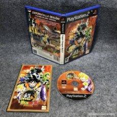 Videojuegos y Consolas: SUPER DRAGON BALL Z SONY PLAYSTATION 2 PS2. Lote 206562018