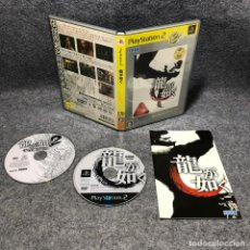 Videojuegos y Consolas: YAKUZA SONY PLAYSTATION 2 PS2. Lote 210756674