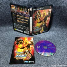 Videojuegos y Consolas: JISSEN PACHI SLOT HISSHOUHOU HOKUTO NO KEN 2 SONY PLAYSTATION 2 PS2. Lote 210756677