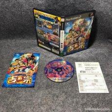 Videojuegos y Consolas: DAITO GIKEN KOUSHIKI PACHI SLOT SIMULATOR SHIN YOSHIMUNE SONY PLAYSTATION 2 PS2. Lote 210756697
