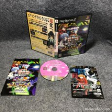 Videojuegos y Consolas: PACHI SLOT KOURYOKU SERIES VOL 13 CR SHINSEIKI EVANGELION YAKUSOKU NO TOKI SONY PLAYSTATION 2 PS2. Lote 210756705
