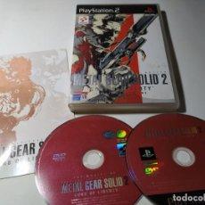 Videojuegos y Consolas: METAL GEAR SOLID 2 : SONS OF LIBERTY ( PS2 - PLAYSTATION 2 - PAL - ESPAÑA). Lote 210814400