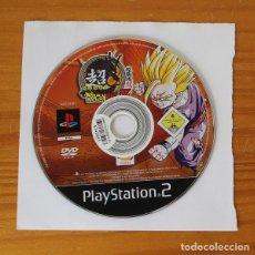 Jeux Vidéo et Consoles: SUPER DRAGON BALL Z -PLAYSTATION 2- PS2 ***SOLO DISCO**** DRAGONBALL. Lote 217511877