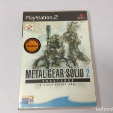 Videojuegos y Consolas: METAL GEAR SOLID 2 SUBSTANCE . PRIMERA EDICION. Lote 222563385