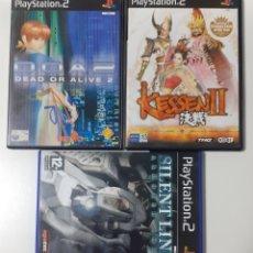 Videojuegos y Consolas: PLAYSTATION 2 LOTE VIDEOJUEGOS. Lote 222823412