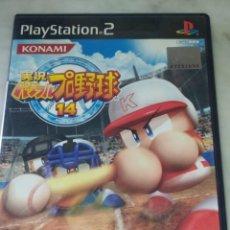 Videojuegos y Consolas: PAPOWU 14. PLAYSTATION 2 . JAPONÉS.. Lote 228556455