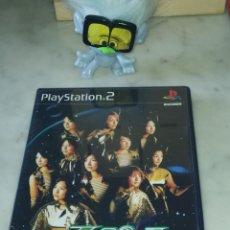 Videojuegos y Consolas: LOVE. PLAYSTATION 2 . JAPONÉS.. Lote 228561395