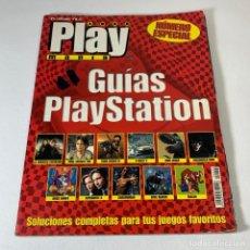 Videojuegos y Consolas: REVISTA PLAY MANIA - NÚMERO ESPECIAL - GUÍAS PLAYSTATION. Lote 233152920