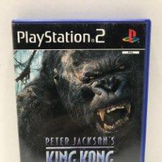 Videojuegos y Consolas: PETER JACKSON´S KING KONG - PLAYSTATION 2 - UBISOFT. Lote 234172615