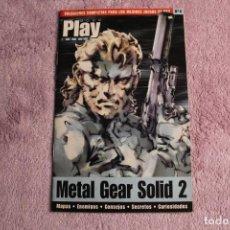 Videojuegos y Consolas: GUIA METAL GEAR SOLID 2 PS2 PLAY MANIA Nº4. Lote 238154000