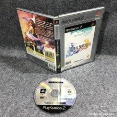 Videojuegos y Consolas: FINAL FANTASY X SONY PLAYSTATION 2 PS2. Lote 244625305