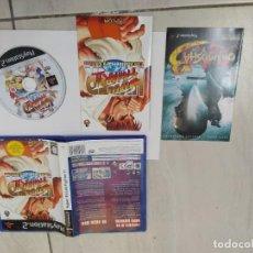 Videojuegos y Consolas: HYPER STREET FIGHTER PS2 PLAYSTATION 2 COMPLETO PAL-ESPAÑA. Lote 246549935