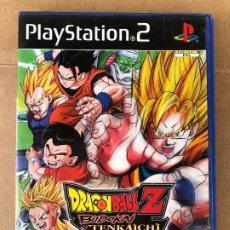 Videojuegos y Consolas: DRAGON BALL Z BUDOKAI TENKAICHI PLATINUM PS2.VER DESCRIPCIÓN. Lote 277743193