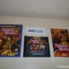 Videojuegos y Consolas: PS2 - DYNASTY TACTICS 2 , PAL ESPAÑOL , COMPLETO. Lote 263047480