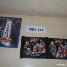 Videojuegos y Consolas: PS2 - KING OF FIGTHERS MAXIMUN IMPACT , PAL ESPAÑOL , SIN INSTRUCIONES. Lote 263047730