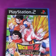 Videojuegos y Consolas: PLAYSTATION 2 DRAGON BALL Z - BUDOKAI TENKAICHI 3 CAJA Y MANUAL SIN CD !! PS2 BOLA DE DRAGÓN. Lote 268786504