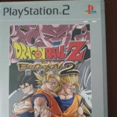 Videojuegos y Consolas: JUEGO PARA PLAYSTATION 2. DRAGON BALL Z. EDICIÓN PLATINUM. CON EL LIBRETO Y EN PERFECTAS CONDICIONES. Lote 270938523