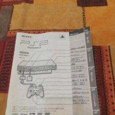 Videojuegos y Consolas: INSTRUCCIONES COMPLETAS PS2 FAT MIDNIGHT BLACK NTSC-J. Lote 279574618
