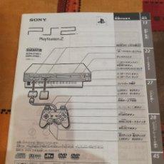 Videojuegos y Consolas: INSTRUCCIONES COMPLETAS PS2 FAT OCEAN BLUE ZEN BLACK NTSC-J. Lote 279574993