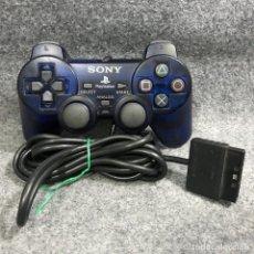 Videojuegos y Consolas: DUALSHOCK 2 BLUE OCEAN SONY PLAYSTATION 2 PS2. Lote 287805163
