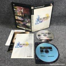 Videojuegos y Consolas: FINAL FANTASY X JAP SONY PLAYSTATION 2 PS2. Lote 289938883