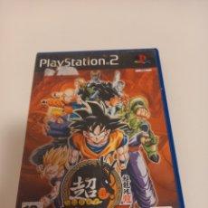Videojuegos y Consolas: SUPER DRAGON BALL Z PS2 SIN MANUAL NECESITA PULIDO NO PROBADO. Lote 293299653