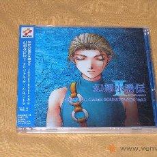 Videojuegos y Consolas: SUIKODEN II PLAYSTATION BANDA SONORA ORIGINAL VOL.2 2 CD'S. Lote 24583556